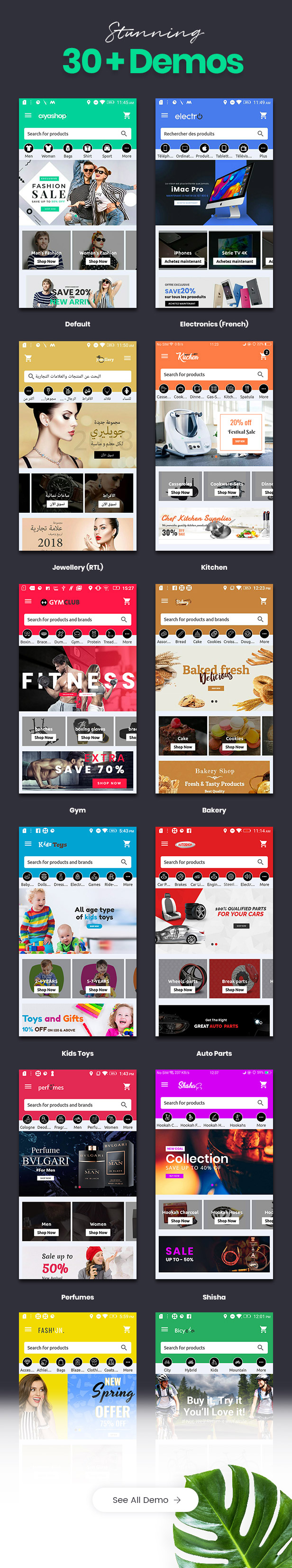 CiyaShop Native Android Application based on WooCommerce - 13