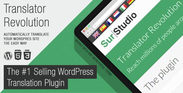 Photo of Get Ajax Translator Revolution WordPress Plugin Download