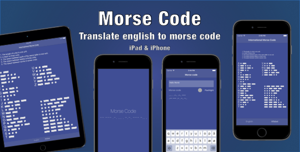 Photo of Get Morse Code Download