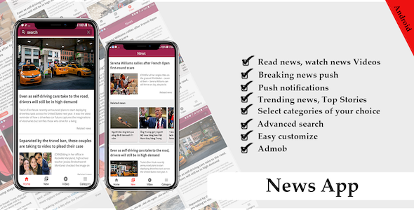 Photo of Get News Android Source Code Download