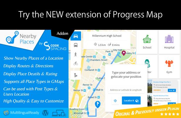 Progress Map WordPress Plugin - 1