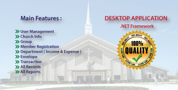 Photo of Get Church Management & Accounting System With Source Code 2020 Download
