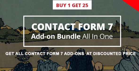 Photo of Get Contact Form 7 Add-on Bundle – All In One Download