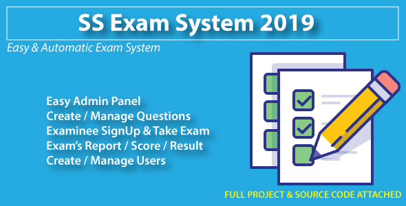 SS Examination Management System 2019 with source code