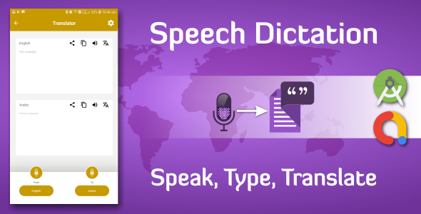 Photo of Get Voice Typing Dictation And Translation Final App Source Code Download
