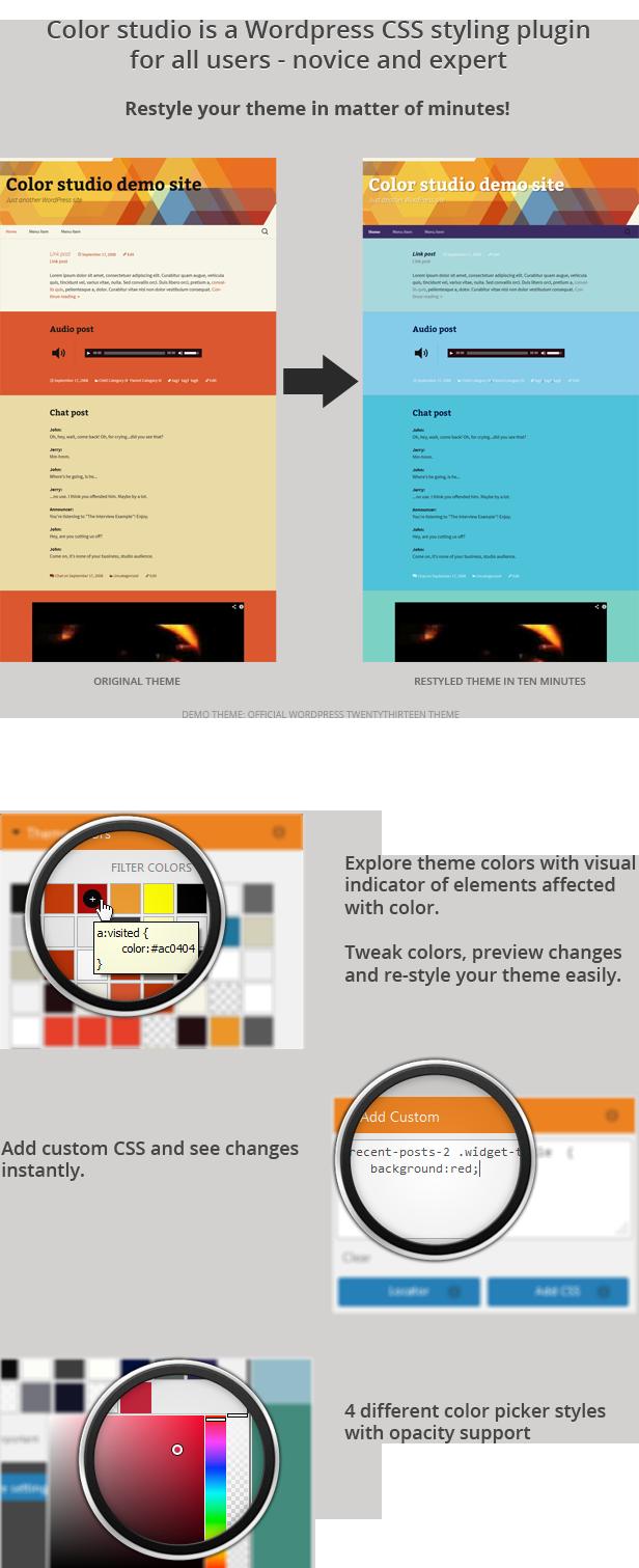 Color studio for WordPress - 7