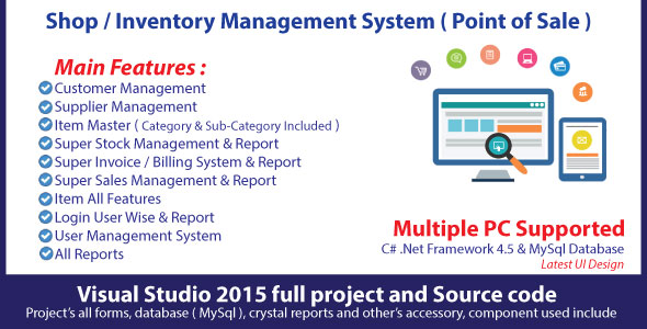 Photo of [Download] Shop Advance | Full Sales & Inventory Management System with source code 2020 new